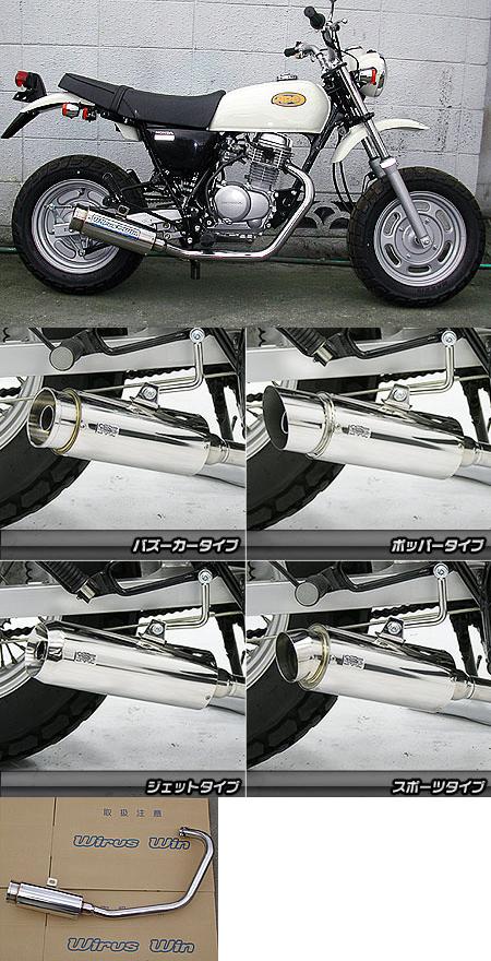 【WirusWin】Drag Bison全段排氣管 火箭筒型 - 「Webike-摩托百貨」