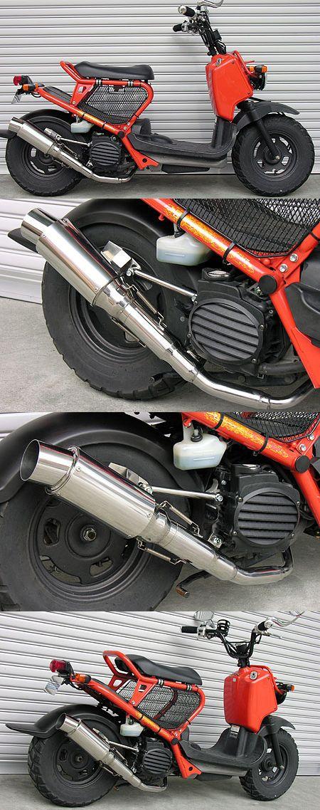 【WirusWin】Giant Killer全段排氣管 Spotrs型 - 「Webike-摩托百貨」