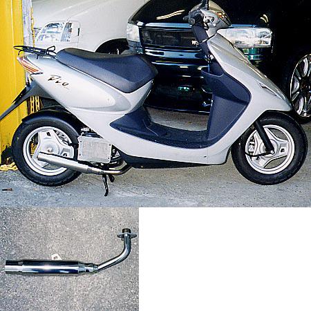 【WirusWin】Sharp全段排氣管 - 「Webike-摩托百貨」