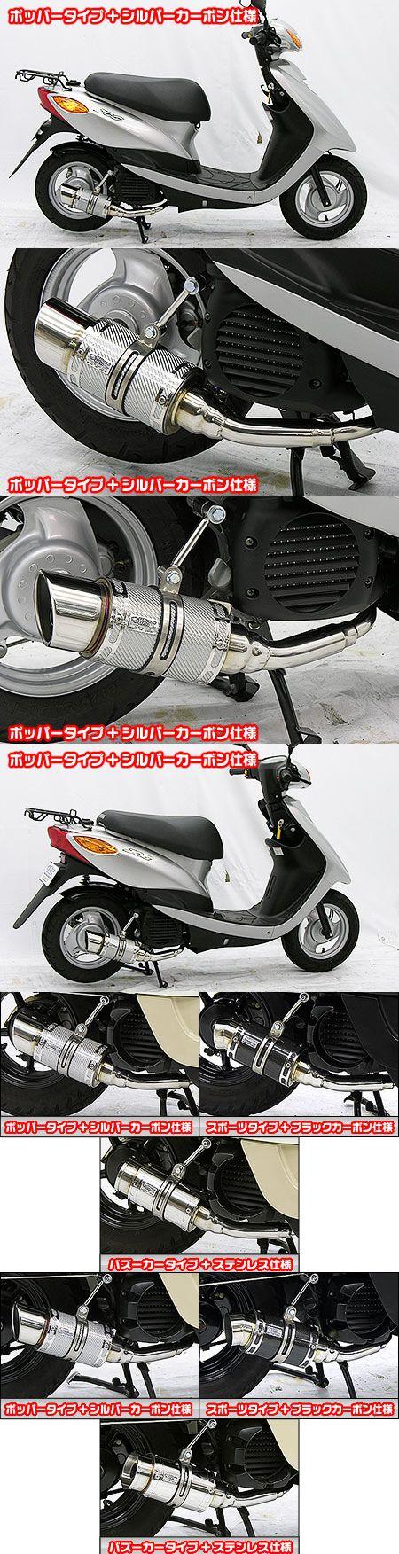 【WirusWin】Tiger auto聯名款 Fat Bomber全段排氣管 Popper型 銀色碳纖維款式 - 「Webike-摩托百貨」