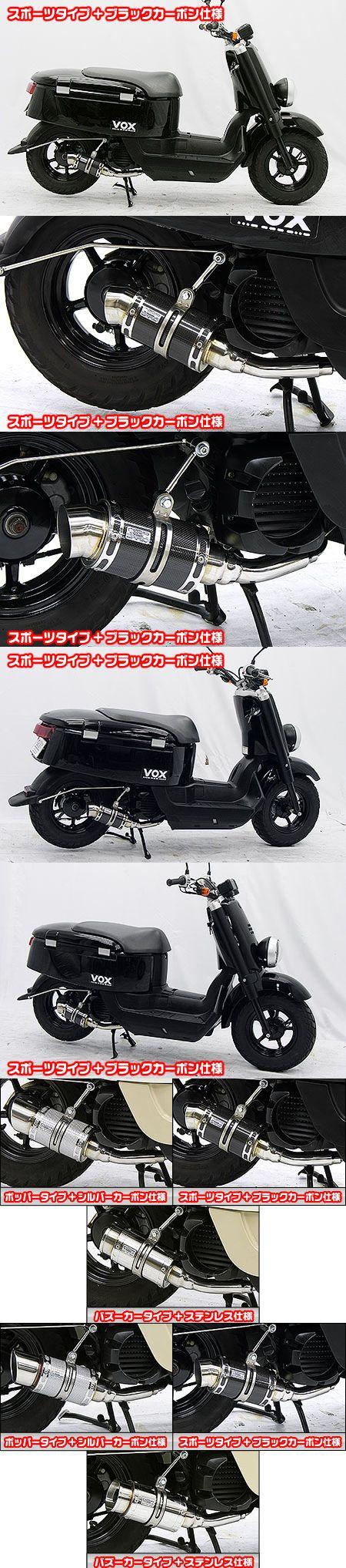 【WirusWin】Tiger auto聯名款 Fat Bomber全段排氣管 火箭筒型 黑色碳纖維款式 - 「Webike-摩托百貨」