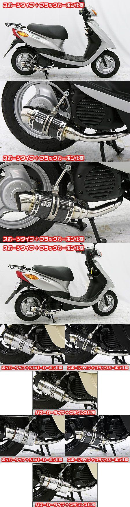 【WirusWin】Tiger auto聯名款 Fat Bomber全段排氣管 Spotrs型 黑色碳纖維款式 - 「Webike-摩托百貨」