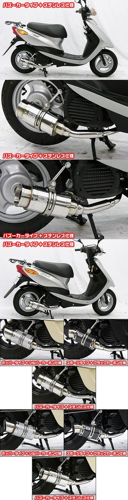 【WirusWin】Tiger auto聯名款 Fat Bomber全段排氣管 Spotrs型 不鏽鋼款式 - 「Webike-摩托百貨」