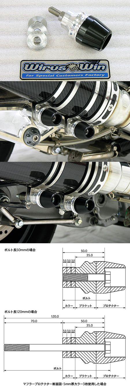 【WirusWin】Style UFO聯名款全段排氣管 火箭筒型 黑色碳纖維款式+加高套件 - 「Webike-摩托百貨」