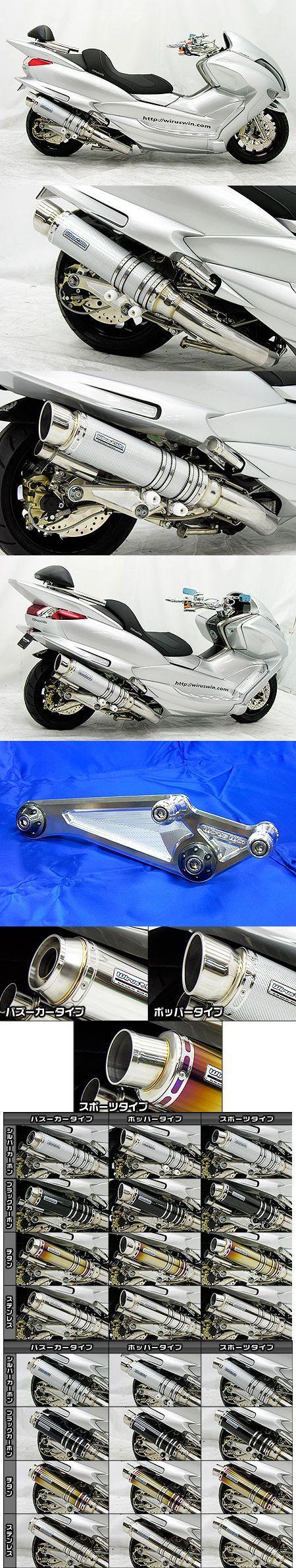 【WirusWin】Ultimate全段排氣管 銀色碳纖維款式 Popper型 - 「Webike-摩托百貨」