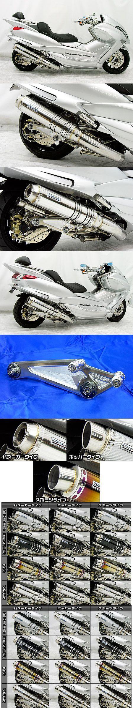 【WirusWin】Ultimate全段排氣管 不鏽鋼款式 火箭筒型 - 「Webike-摩托百貨」