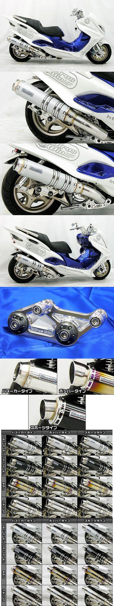 【WirusWin】Ultimate全段排氣管 銀色碳纖維款式 火箭筒型 - 「Webike-摩托百貨」