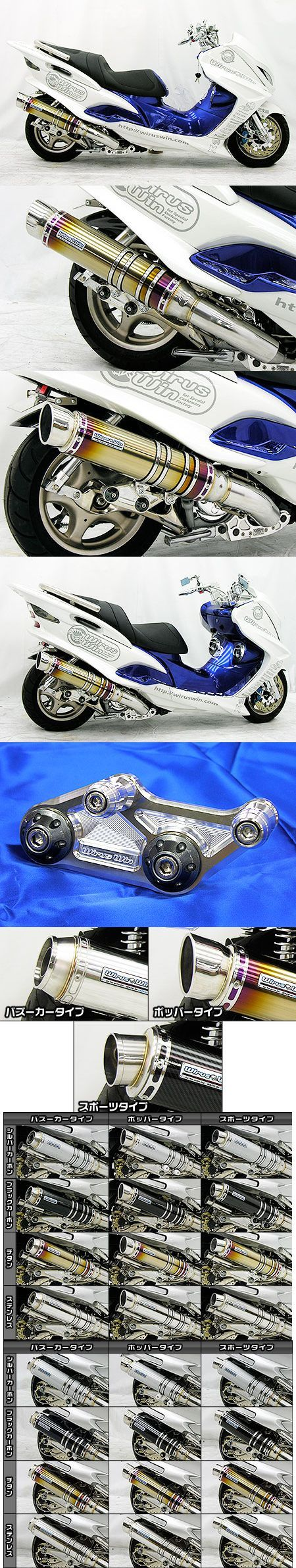 【WirusWin】Ultimate全段排氣管 鈦合金款式 Spotrs型 - 「Webike-摩托百貨」