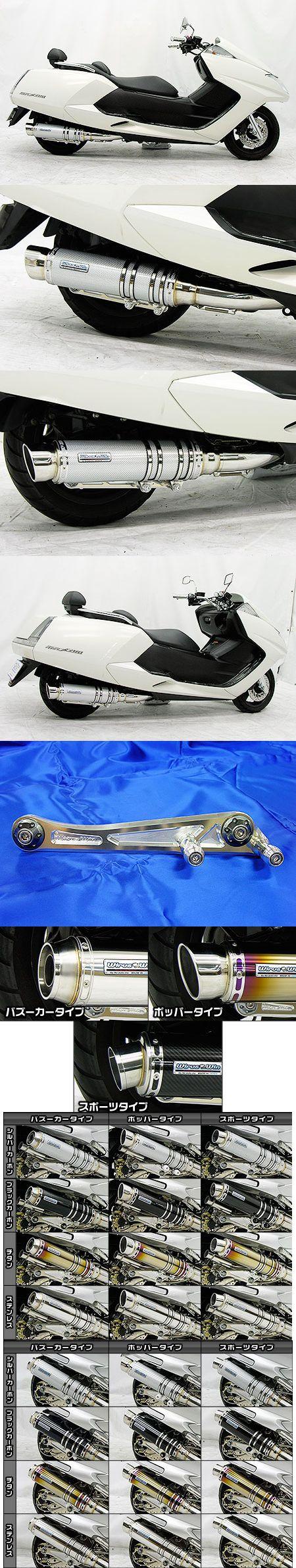 【WirusWin】Ultimate全段排氣管 銀色碳纖維款式 Spotrs型 - 「Webike-摩托百貨」