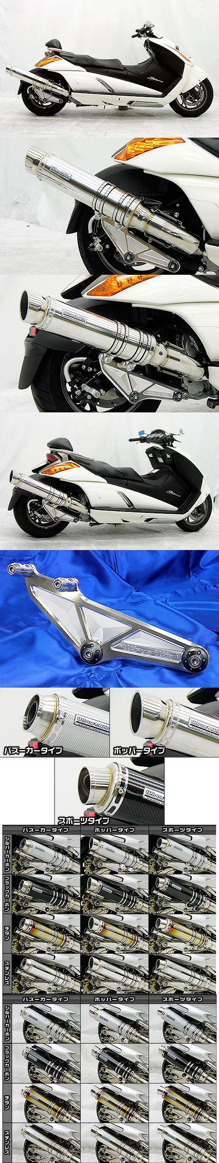 【WirusWin】Ultimate全段排氣管 不鏽鋼款式 Spotrs型 - 「Webike-摩托百貨」