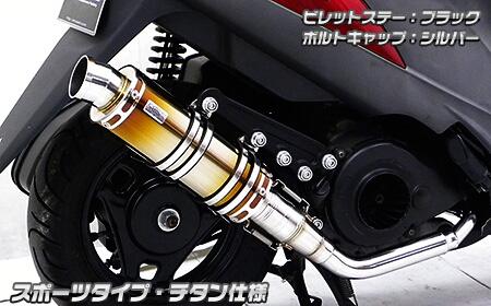 【WirusWin】Anniversary全段排氣管 火箭筒型 附觸媒 - 「Webike-摩托百貨」