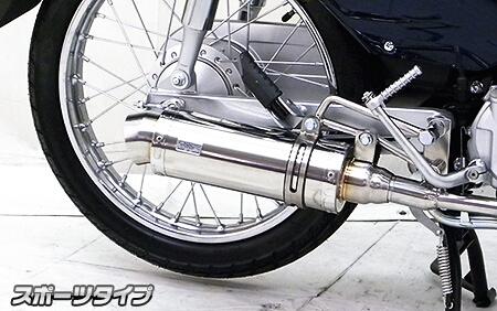【WirusWin】Royal全段排氣管 Spotrs型 觸媒仕様 - 「Webike-摩托百貨」