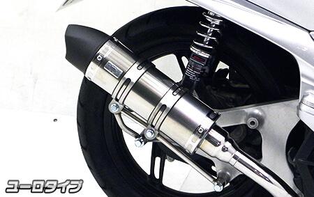 【WirusWin】Royal全段排氣管 Euro型 觸媒仕様 - 「Webike-摩托百貨」