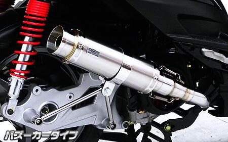 【WirusWin】短版全段排氣管 火箭筒型 - 「Webike-摩托百貨」