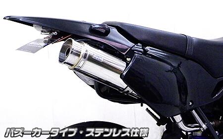 【WirusWin】排氣管尾段 火箭筒型 鈦合金款式 - 「Webike-摩托百貨」