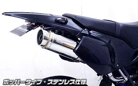 【WirusWin】排氣管尾段 Popper型 鈦合金款式 - 「Webike-摩托百貨」