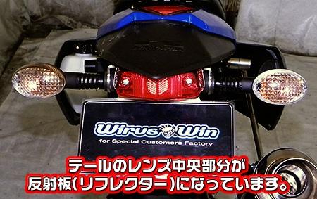 【WirusWin】無土除套件 - 「Webike-摩托百貨」