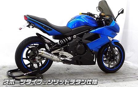 【WirusWin】Dynamic Sport Type 全段排氣管 - 「Webike-摩托百貨」