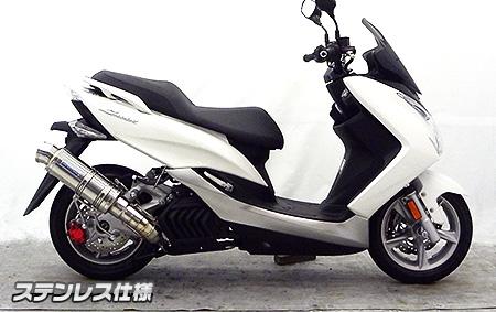 【WirusWin】Premium 全段排氣管 (不銹鋼) - 「Webike-摩托百貨」