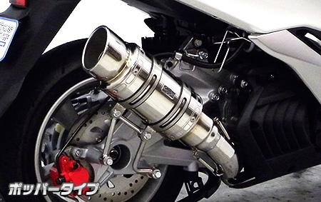【WirusWin】Atomic Short Popper Type 全段排氣管 (觸媒型式) - 「Webike-摩托百貨」