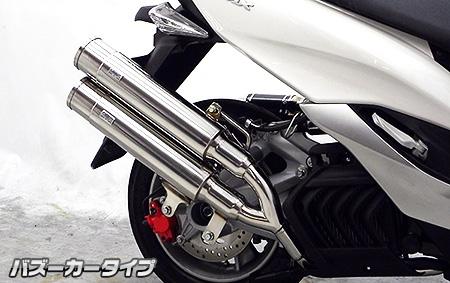 【WirusWin】Stylish 雙出型全段排氣管 (Bazooka Type) - 「Webike-摩托百貨」