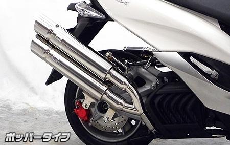 【WirusWin】Stylish 雙出型全段排氣管 (Popper Type) - 「Webike-摩托百貨」