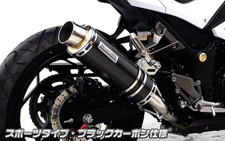 【WirusWin】運動型排氣管 - 「Webike-摩托百貨」