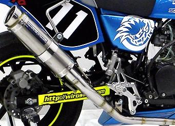 【WirusWin】RACING全段排氣管 - 「Webike-摩托百貨」