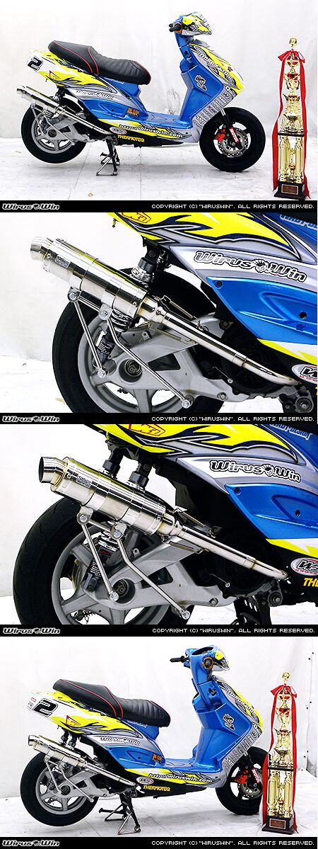 【WirusWin】RACING全段排氣管G(競賽用) - 「Webike-摩托百貨」
