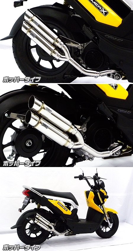 【WirusWin】Atomic Twin全段排氣管 Popper型 - 「Webike-摩托百貨」