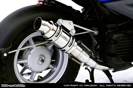 【WirusWin】BWS50用高性能全段排氣管 - 「Webike-摩托百貨」