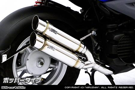 【WirusWin】BWS50用Atomic Twin全段排氣管 - 「Webike-摩托百貨」