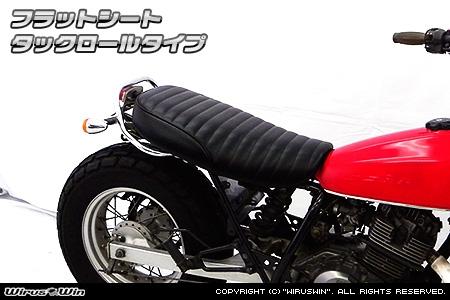 【WirusWin】Vanvan200用平坦式座墊 - 「Webike-摩托百貨」