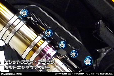 【WirusWin】鋁合金圓柱支架 - 「Webike-摩托百貨」