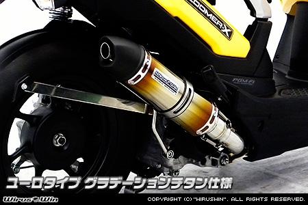 【WirusWin】短版全段排氣管 - 「Webike-摩托百貨」