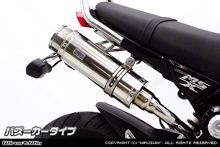【WirusWin】Royal排氣管尾段 火箭筒型 - 「Webike-摩托百貨」