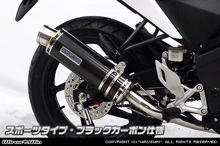 【WirusWin】Dynamic全段排氣管 Spotrs型 - 「Webike-摩托百貨」