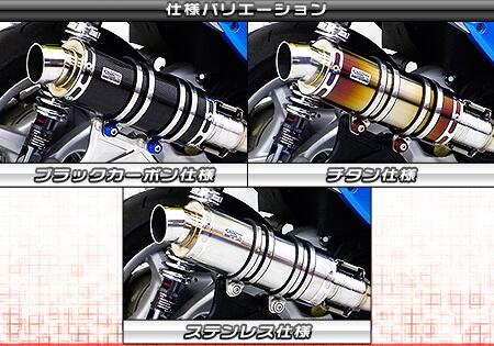 【WirusWin】Anniversary全段排氣管 火箭筒型 - 「Webike-摩托百貨」