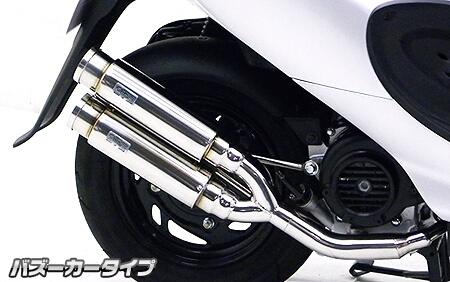 【WirusWin】Atomic Twin全段排氣管 火箭筒型 附觸媒 - 「Webike-摩托百貨」