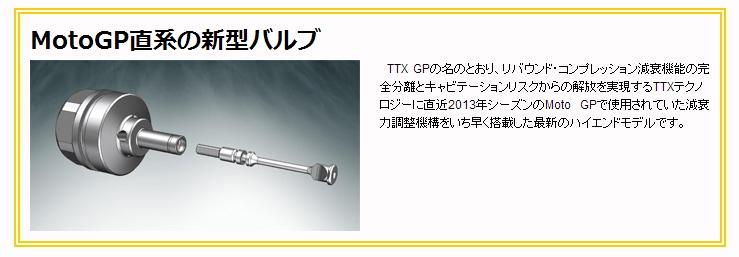【OHLINS】後避震器 (TTX-GP) - 「Webike-摩托百貨」
