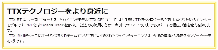 【OHLINS】TTX-RT 後避震器 - 「Webike-摩托百貨」