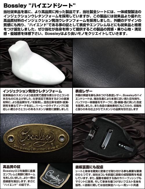 【EASYRIDERS】BOSSLEY GUN FIGHTER 坐墊 - 「Webike-摩托百貨」