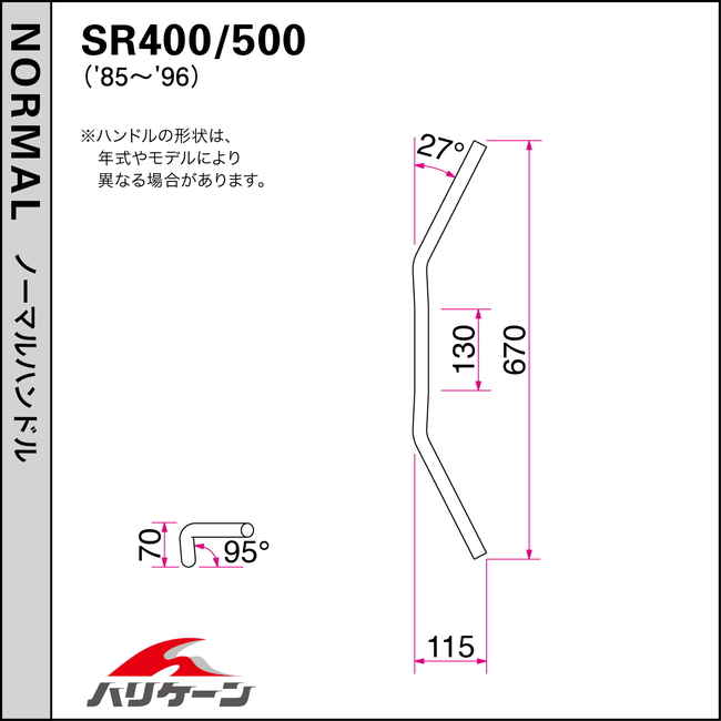 【HURRICANE】200 Up Type 1 把手組 - 「Webike-摩托百貨」