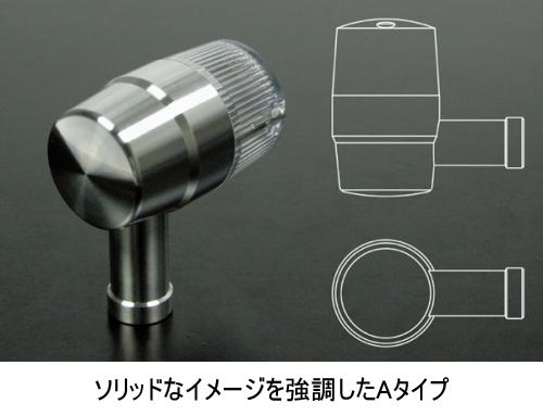 【SP武川】鋁合金切削加工方向燈組(A型式) - 「Webike-摩托百貨」