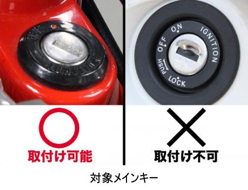 【SP武川】鋁合金切削加工主開關蓋 - 「Webike-摩托百貨」