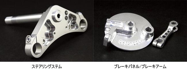 【SP武川】10英吋輪框用Φ28正立式前叉套件 - 「Webike-摩托百貨」