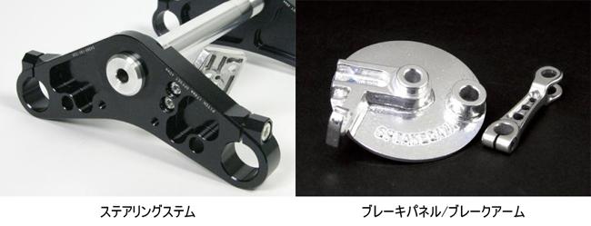 【SP武川】φ27正立式前叉套件(鼓式 煞車) - 「Webike-摩托百貨」