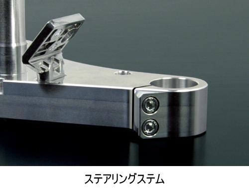 【SP武川】φ30正立式前叉專用加寬套件 - 「Webike-摩托百貨」