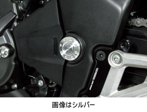 【SP武川】後搖臂軸心蓋 - 「Webike-摩托百貨」