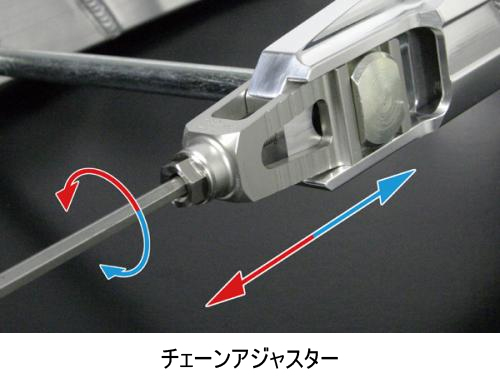 【SP武川】8cm加長型鋁合金後搖臂(8英吋用) - 「Webike-摩托百貨」
